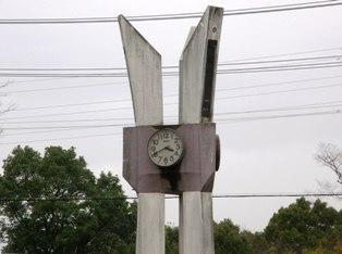 573-5 公園の時計塔.JPG