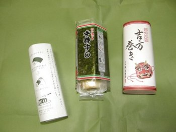 576-2 節分-手巻き寿司風.JPG