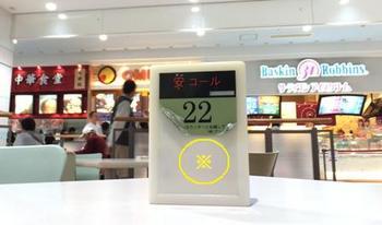 639-2 Food C での嬉しい光景01.JPG