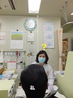671-2 採血室の時計.JPG