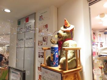 シャボン玉熊.JPG